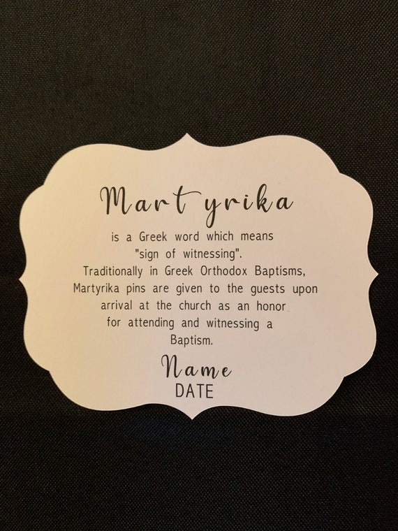 50 - Martyrika Tags (martyrika sold separately)- witness pin tags- Meaning of a martyrika- greek orthodox baptism- Baptism Favors-