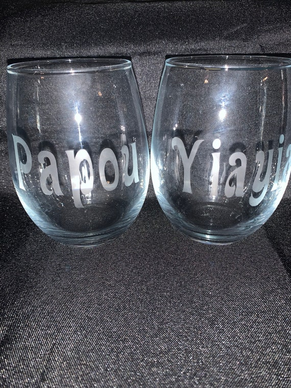 Yiayia Wine Glass- Grandma - pappou- papou-stemless wine glass gift- yiayia - thinking of you- glass etched- vinyl - personalized wine glass