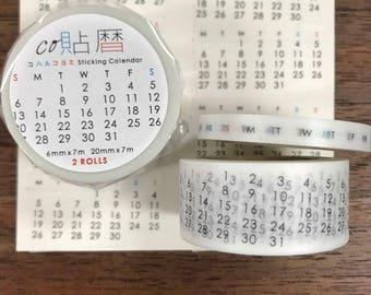 Sticking Calendar (co貼暦 co-harukoyomi) HK-13