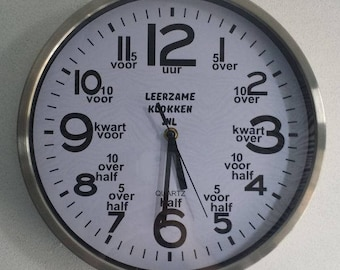 educational clock white 30 cm