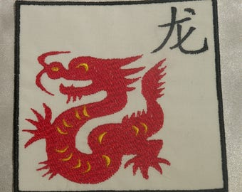Embroidered Chinese Zodiac Astrology Horoscope Year of the Dragon Patch Iron On Sew USA