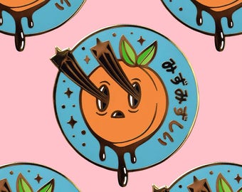 Juicy Peach Lapel Pin