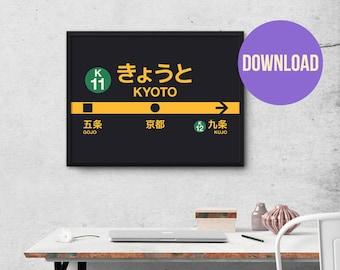 Kyoto Karasuma Line Subway Train Station Sign Japan Poster Wall Art Print Download