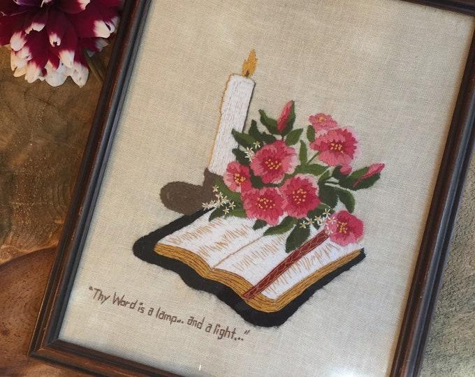Vintage Framed Embroidery, Vintage Bible Crewel, Vintage Bible Embroidery, Vintage Religious Wall Decor, Vintage Crewel Bible Picture