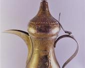 Vintage Arabic Coffee Pot Brass Copper - Saudi Arabia Brass Pot