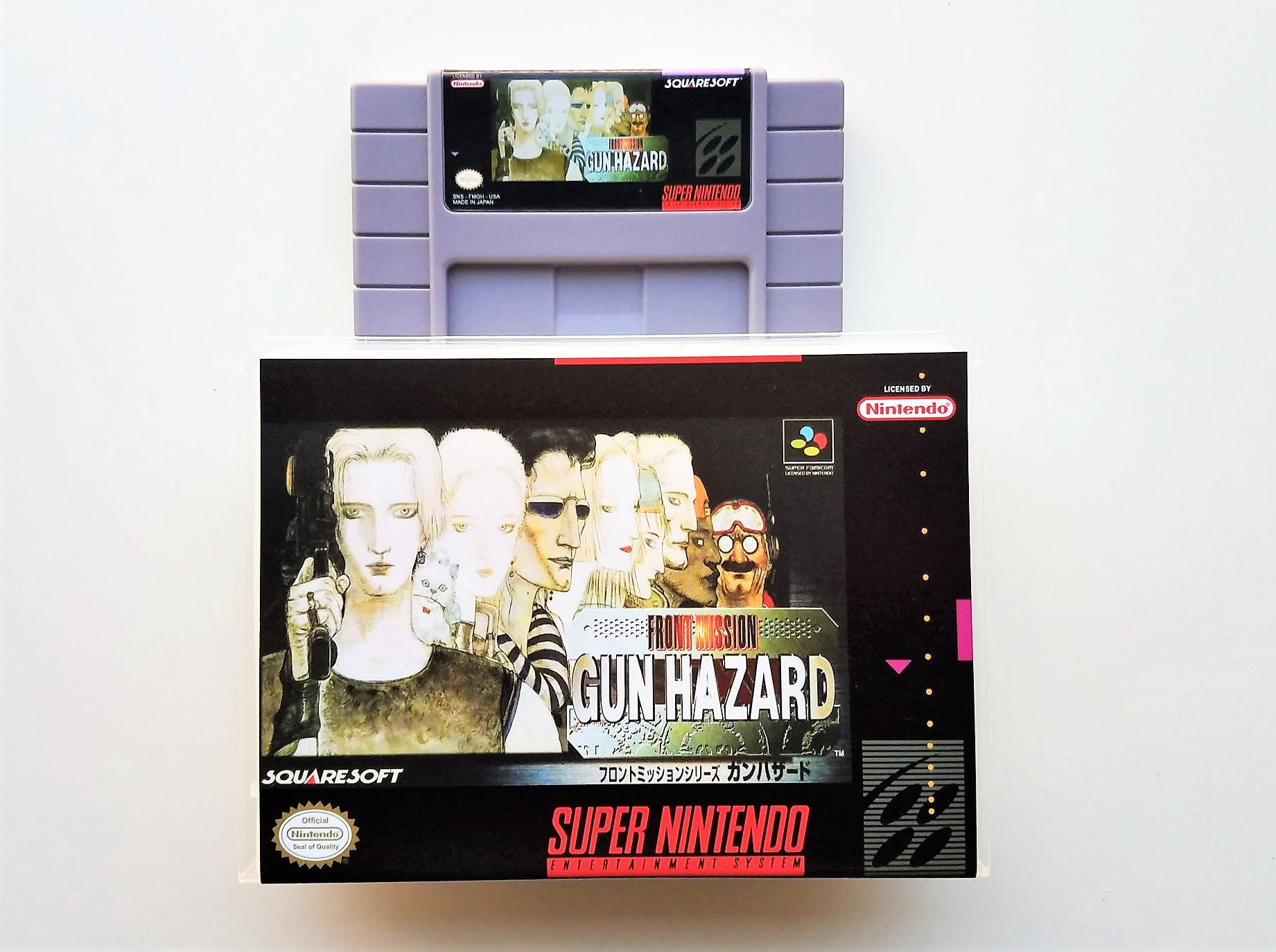Front Mission Gun Hazard Snes Super Nintendo English Etsy
