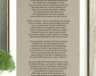 If, Poem, Kipling,Poetry Print, Gift for son, Gift for him, Her,Teen Boy Gift,Girl, Poem, Encouragement for him, Soldier gift,Christmas Gift