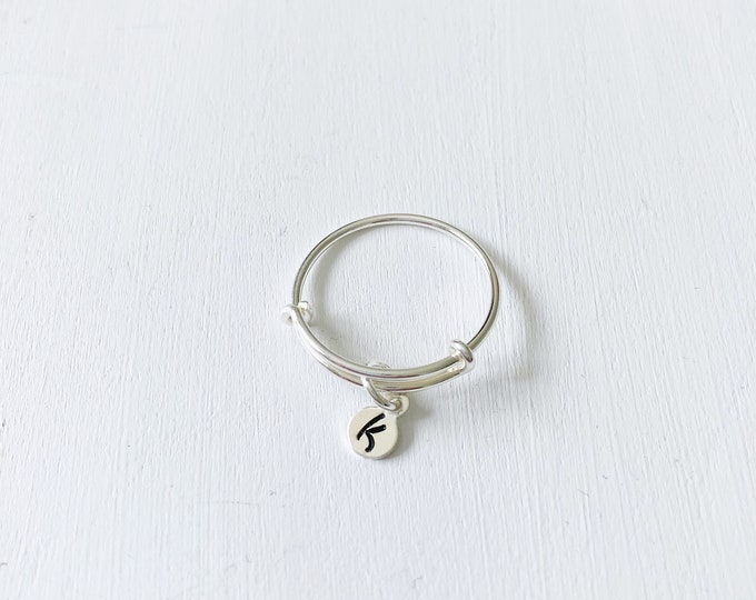 Initial Ring, Dangle Ring, Simple Sterling Silver Ring, Dangle Charm Ring, Dainty Ring, Sterling Silver Ring, Personalized Ring, Custom Ring