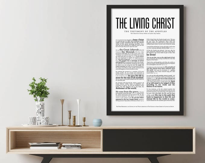 The Living Christ Print- Masculine Modern- LDS- Various Sizes