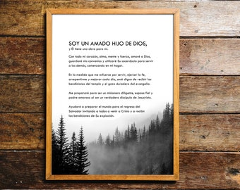 Spanish Young Men's Theme Print- LDS- Various Sizes - New YM Theme
