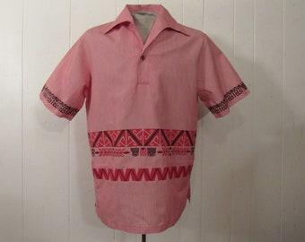 fd1b819b7b46 Vintage shirt, Hawaiian shirt, 1970s shirt, vintage Hawaiian shirt, Tiki  shirt, Iolani shirt, vintage clothing, size medium