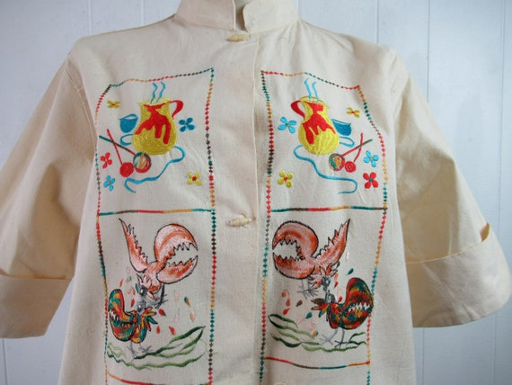 Vintage jacket, Mexican jacket, 1950s dress, Mexic