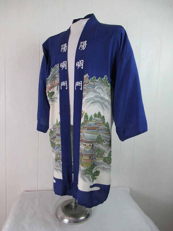 Vintage robe, vintage kimono, Asian robe, 1960s ro