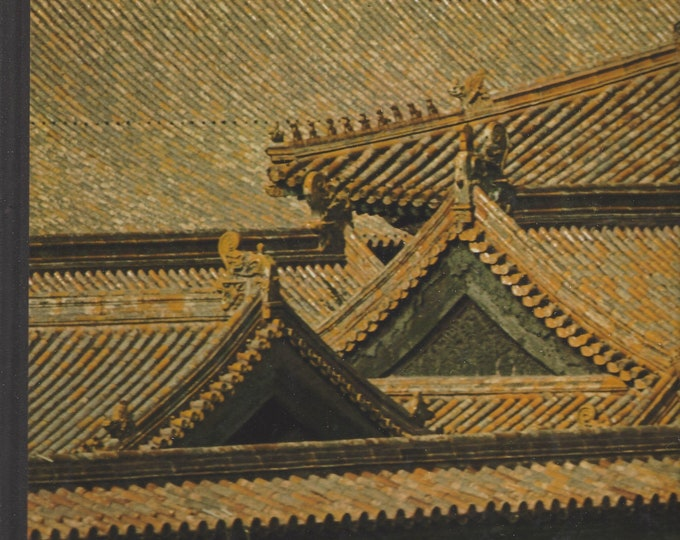 TIME-LIFE: The Great Cities; Peking by David Bonavia    (1978)