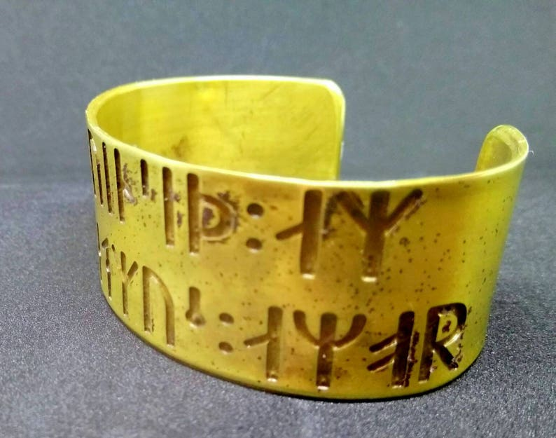 Heathen Pagan Norse Handfasting wedding gift Love conquers all Viking Love Poem Armband Cuff Bracelet
