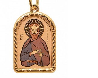 Orthodox 14k Gold 585 Pendant Holy Mother Of God The Inexhaustible Chalice Necklace Icon Pendant Patron Amulet Arch Orthodox Necklace.