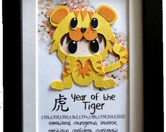 Year of The Tiger Chinese Zodiac Picture Frame