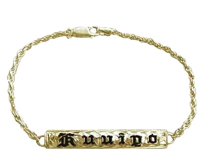 Hawaiian Heirloom Jewelry 14K Yellow Gold Custom ID Bracelet with YOUR NAME from Maui, Hawaii