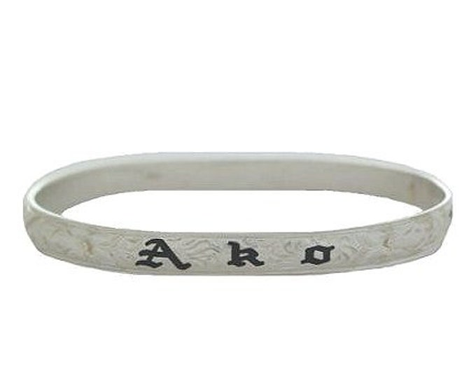 Hawaiian Heirloom Jewelry 14K White Gold Custom 6mm Bracelet with YOUR Name from Maui, Hawaii