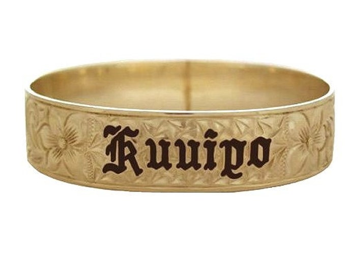 Hawaiian Heirloom Jewelry 14K Yellow Gold 18mm Bangle Bracelet with YOUR NAME from Maui, Hawaii