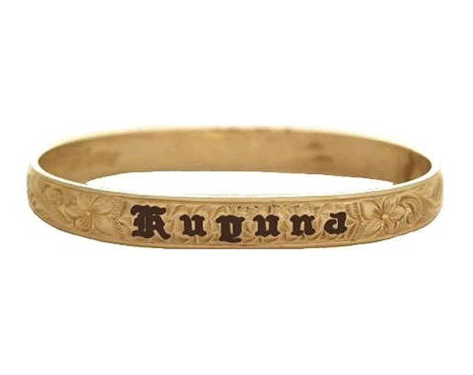 Hawaiian Heirloom Jewelry 14K Yellow Gold Custom 6mm Baby Child Bangle Bracelet with YOUR Name