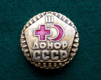 Vintage USSR CCCP Blood Donor Badge