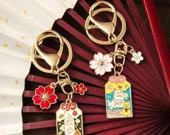 Omamori Japanese Protective Charm Keychain , Metal Gold Plated Metal with Resin Charms