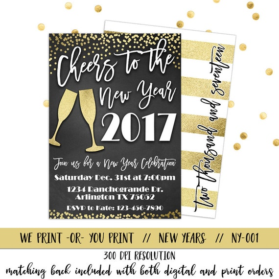 New Years Invitation Eve