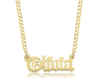 10K Solid Yellow Gold Personalized Custom Old English Name Pendant Cuban Chain Necklace Set - Alphabet Letter Charm