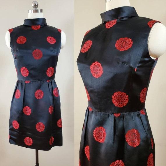 1960's Satin Brocade Dress in Asian Theme 60's Pin