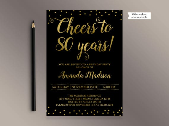 Cheers To 80 Years Birthday Party Invitations Black And Gold