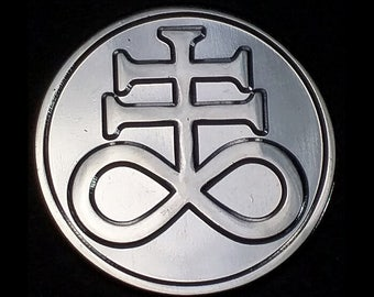 Leviathan Cross Sigil/ Sulfur Symbol Lapel Pin