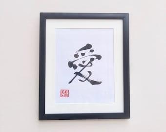 10X//SET Pinsel Kalligraphie Set Malerei Kunst Liefert
