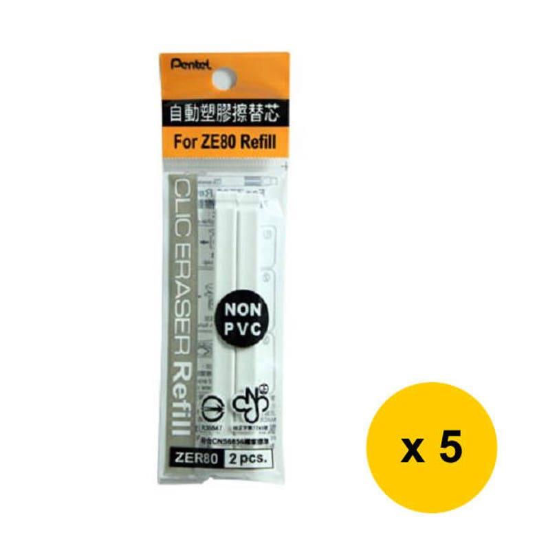 Pentel CLIC ZER80 Eraser Refills for ZE80ZE81 5 Packs