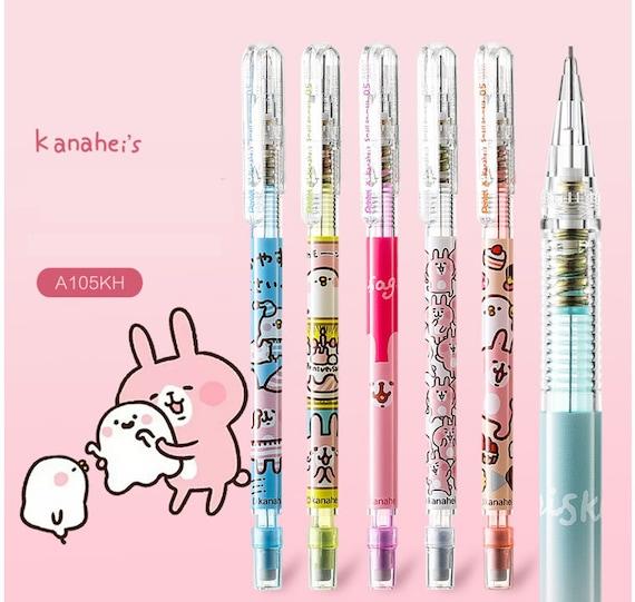 6pcs Cute LIMITED Full Set Pentel Caplet x Kanahei A105KH 0.5mm Mechanical Pencils
