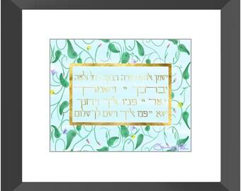 Hebrew Blessing for Children Gold Foil Art Print Newborn Gift Baby Naming Israeli Judaica Jewish Poster Baby Blessing Hebrew Prayer