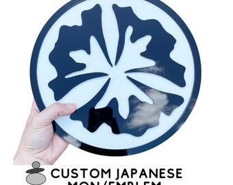 Custom Japanese Mon Emblem, Wall Hanging for Martial Arts Dojo, Buddhist Temple, Shinto Shrine