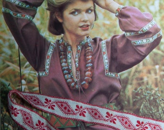 vintage 1970's Red embroideries