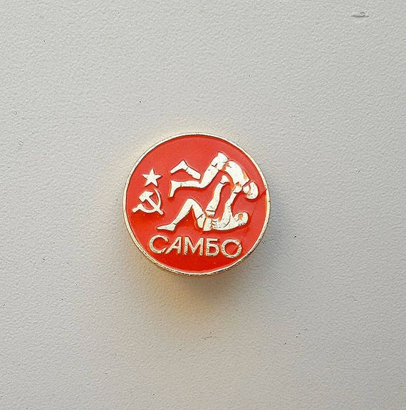 Sambo sport federation USSR pin // dojo russian sp