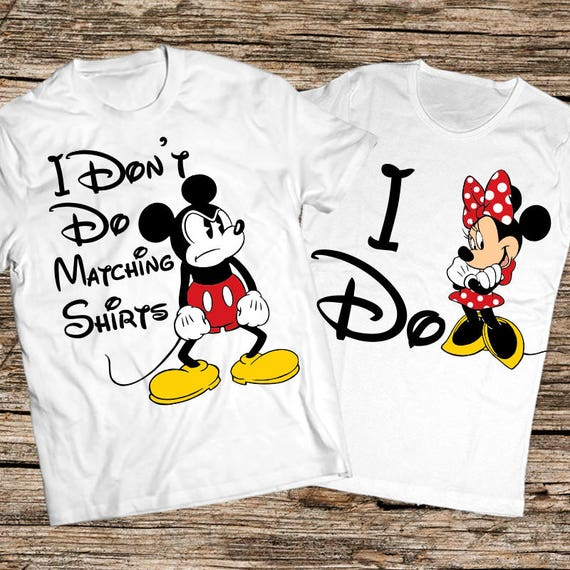 a90f905977f185 I don't do matching shirts I dont do matching shirts | Etsy
