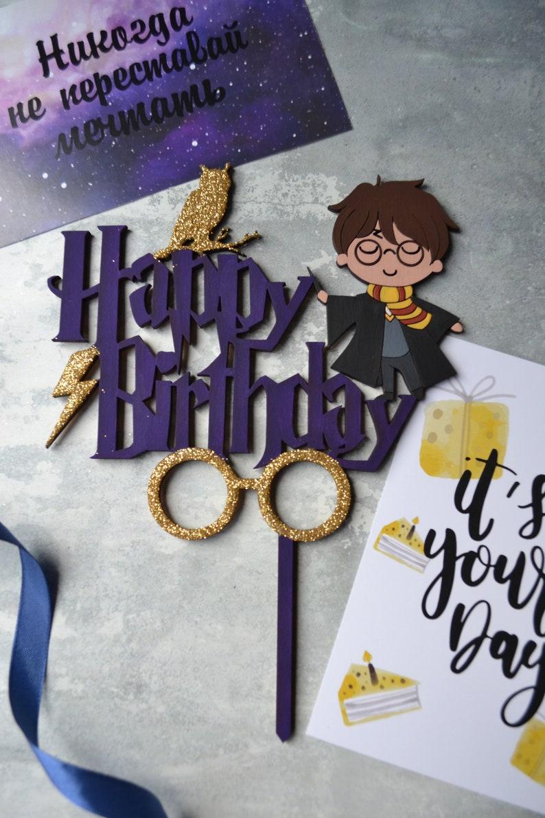 Iets Nieuws Harry Potter taart Topper Harry Potter verjaardag | Etsy @EY75