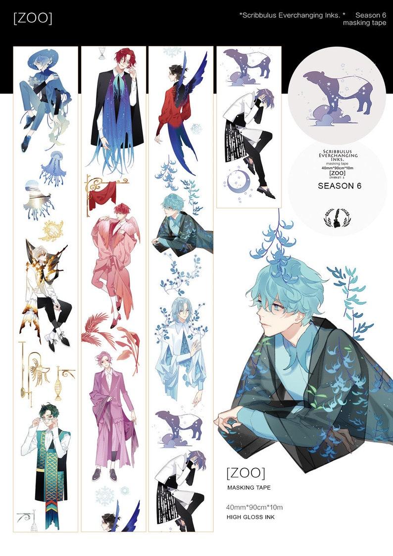 Sagittarius Scribbulus Everchanging Inks Season 6 Washi Tape Sample Zoo Washi Sticker Witch Boys and Girls Masking Tape Sample Lumos
