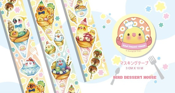 Bird Washi Sample,  Bird Dessert House Washi Sampler, Original Illustration Birds Crepe Washi Tape, Deco Tape