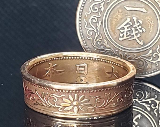6mm Coin Ring (Bronze & Peach) Japan paulownia 1 sen 1916~1938 random (US Sizes 3-16) ladies coin rings, women's coin rings, japanese floral
