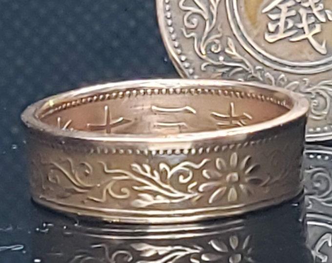 6mm Coin Ring (Bronze & Chocolate Brown) Japan paulownia 1 sen 1916~1938 random (US Sizes 3-16) ladies rings, Anniversary, japanese floral