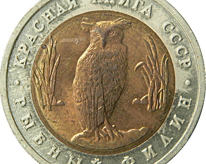 Russia 5 Roubles Owl Coin or Coin Ring - Soviet Union (Random 1922-1991) Coin Ring (US Size 3-16) Center Punch Owl Pendant Included FREE