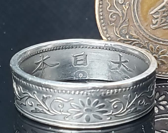 6mm Coin Ring (White Gold Plated) Japan paulownia 1 sen 1916~1938 random (US Size 3-16) ladies coin ring, Anniversary, japanese floral