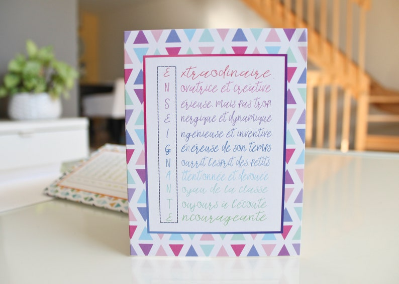 Card for teacher  Thank you card  No text  Teacher gift  Thank you   Acrostic  End of school year  4 25 in x 5 5 inches