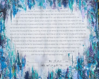 Pearl customized text Blue Abstract Silver Acrylic and Texture Detail and White Ketubah Painting Grey