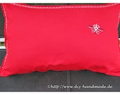 Red pillow cover Embroide...